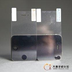 واقي شاشة الهاتف المحمول، قاطع /علبة الهاتف لـ iPhone5/5c/5s