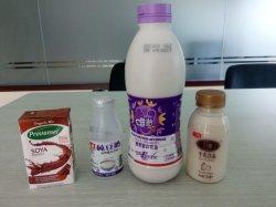Унт молока производственной линии мелких унт завод по переработке молока для продажи
