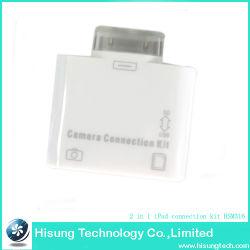 مجموعة اتصال 2 في 1 لجهاز iPad HSM315