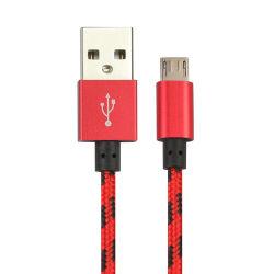 Mfi-Certified молнии на USB-кабель для Apple iPhone и iPad - 6 футов (1,8 м) - белый