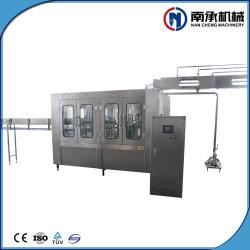 آلة خلط المشروبات خلط مزدوج لإنتاج عصير الفاكهة الساخن الخط