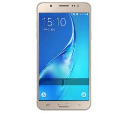 Geniue voor Samsung Galexy J7 mobiele telefoon