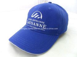方法青いBrushdeの綿の帽子はとの材料をリサイクルする