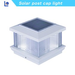 5X5 3.5 철사 태양 제품 태양 강화된 LED 옥외 4X4 인치 없이 충성하는 4.5 5.5 태양 장식적인 담 포스트 모자 백색 태양 정원 빛