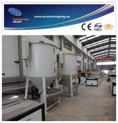 高容量の垂直乾燥加熱プラスチックミキサー