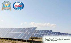 태양 에너지 광전지 에너지 태양 전지판 발전 계약자