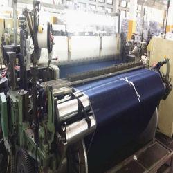 Ratiera utilizzata di Picanol Omini220cm, macchina di tessile del getto dell'aria dei 4 ugelli