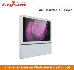 18,5 pulgadas de alta definición Digital Signage Ad jugador red WiFi el Reproductor Multimedia Publicidad Ascensor de pasajeros ultracompacto LCD TFT pantalla mostrar