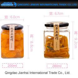 込み合いおよびピクルスのガラス製品の食糧記憶のガラスビン