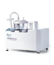 Хирургических электрический всасывающий машины/щиток приборов/устройство Sm-7A