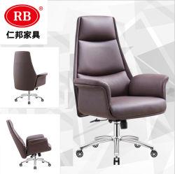 20 лет на заводе регулируемое высокое обратное современное кресло Eames натуральная кожа вращающийся Manager босс Исполнительного бюро стул для отделения наклона мебель компьютерный стол
