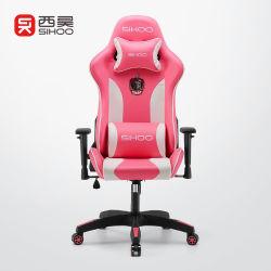 Вартан качества Zero тяжести с откидной спинкой сиденья игры стул коврик