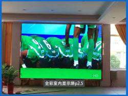 Настраиваемые P2.5 крытый Die-Casting алюминиевый корпус 640*640 мм с фиксированной светодиодной панели дисплея