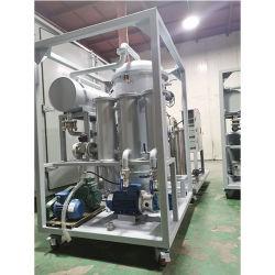 タービンオイルの処理場オイルの再生利用機械またはオイル浄化装置