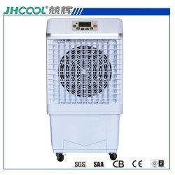 معدات تبريد مريحة للمطبخ (JH156)
