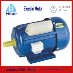 Yy il mio condensatore di serie che esegue il motore asincrono elettrico di CA di alta efficienza di induzione Premium di monofase