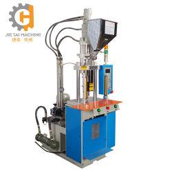Populaire petit vertical automatique Machine d'injection plastique
