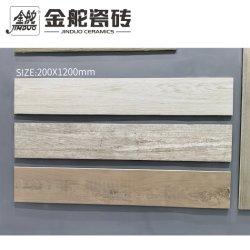 200X1200mm Schlafzimmer-keramische Fußboden-Fliese, die wie Holz aussieht