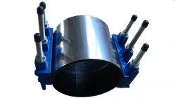 Fabrico de fábrica da Braçadeira de reparação para acoplamento de tubos com Pt545 Pt598