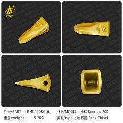 小松PC200、PC200RCの構築機械予備品、掘削機のバケツの歯のための205-70-19570RCシリーズ石ののみのバケツの歯のスーツ