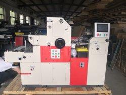 Sola máquina de impresión Offset Color/máquina de impresión (HS47)