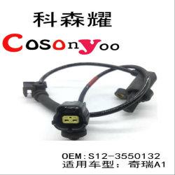 차량 ABS 센서 휠 속도 센서 차량 부품 자동 스페어 파트 S12-3550132 Chery A1