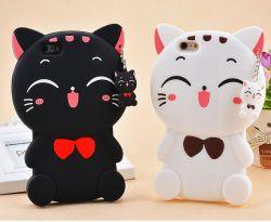 Lucky Cat mignon Téléphone souple en silicone pour iPhone Samsung