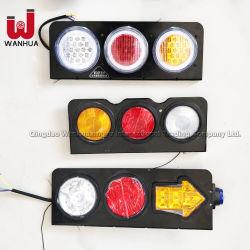 مصباح/مصابيح خلفية لأجزاء جسم المقطورة بالشاحنة