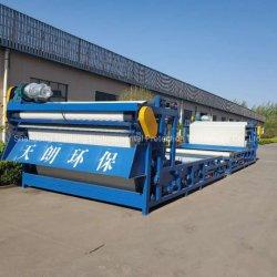 固体Liqiudの分離の泥虐殺のプラント下水の排水のための排水装置フィルター出版物の沈積物の処置機械単位