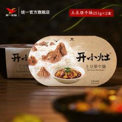 206g 15 минут карри курица рис Self-Heating мгновенного белого риса