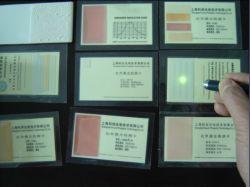 Entdecken, Track, Proofread und Identify Infrared Beam IR Test Card