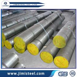 4140 20crmo 35CrMo 40crmo Herramienta de acero gira personalizada Barra de acero de superficie de la molienda de bloque de acero