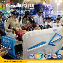 중국에서 만든 최신 시스템 9d 시네마 제품