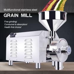 2500W 産業用ステンレススチールチリ粉末大豆ナットコーヒー 香辛料研磨電気ハーブターメリックグレイングラインダミル