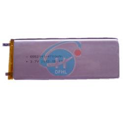 高いQuanlity RCのおもちゃ電池、優秀な保存性