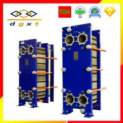 Junta de acero inoxidable tipo placa de intercambiador de calor que se utiliza para el precalentamiento, el aceite de refrigeración y la generación de vapor