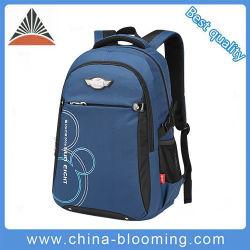 Нейлон для женщин и детей взять на себя подростков Детский рюкзак