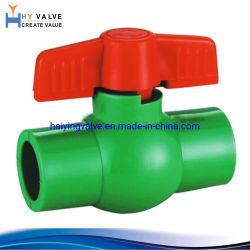PVC球弁のプラスチック球弁のモーターを備えられた双方向の球弁