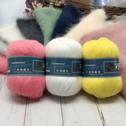 Nerz-Garn, das für Kaschmir-Wolle-Garn-weiches langes Haar-Häkelarbeit-Garn-Gewinde für Wolljacke 50+20g/PCS mit der Hand strickt