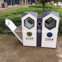 Basura/cubo de basura basura // Contenedor/Bin, Cocina, Garbage Bin Bin// Papelera Papelera