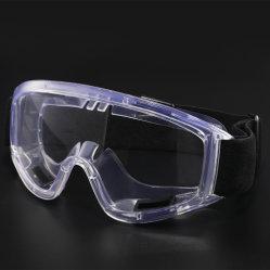 ポリカーボネートの反霧の目の保護の機密保護のゴーグルの安全ガラス