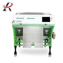 豆のためのMung豆カラー選別機カラーソート機械