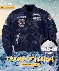 Bombardeiro Multi-Color Jacket para homens