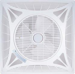 2X2FT 60X60 14/16 дюйма Шами подвесного потолка в салоне электровентилятора системы охлаждения двигателя с помощью светодиодной лампы и пульт ДУ в Индии Пакистан Ирака