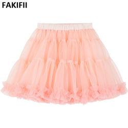 2021 Newest Fashion fille d'été de qualité haut de gamme Maille Jupe Tutu rose
