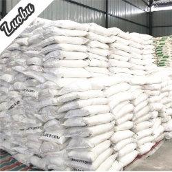 産業農業の化学薬品の隣酸塩塩