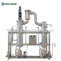 ステンレススチール、溶剤用薄膜スクレーパ蒸着システム 分離