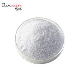 試供品が付いている食品添加物のMaltodextrinの粉