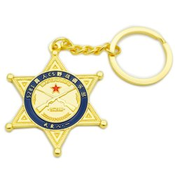 Star Shape Metal Club Souvenir Key Chain for Promotion Gift