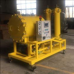 Tybシリーズ重油の清浄器のプラントはのための軽い重油から水の量を取除く